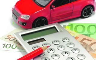 Как узнать задолженность по транспортному налогу и способы ее оплаты