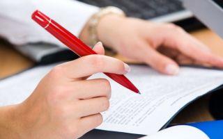 Как написать сопроводительное письмо к резюме — правила написания