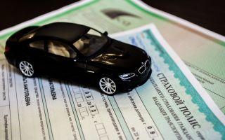 Штрафы, если водитель не вписан в страховку
