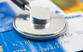 Добровольное медицинское страхование — перечень медицинских услуг