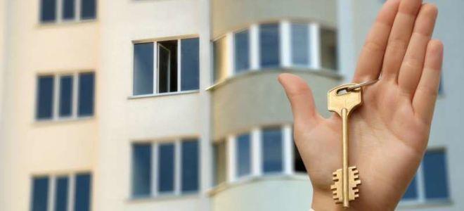 Каков порядок и способы расприватизации жилья