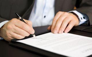 Анкета для приема на работу — советы и рекомендации при заполнении