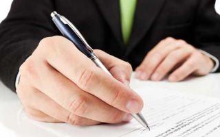 Договор аренды квартиры между физическими лицами — важные особенности