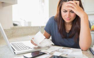 Как узнать задолженность по квартплате по адресу — основные способы