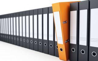 Срок хранения кадровых документов