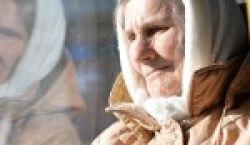 Федеральный закон №166 «О государственном пенсионном обеспечении в РФ»