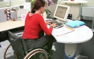 Особенности трудоустройства инвалидов 2 группы — основные моменты