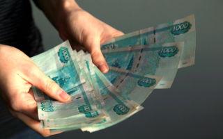 Выплаты работникам при ликвидации предприятия