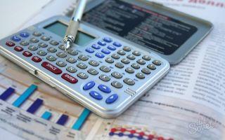 Как рассчитать подоходный налог — основные нюансы