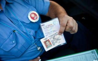 Проверка машины на штрафы по номеру: 4 лучших способа