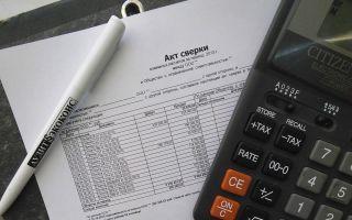 Коэффициент оборачиваемости дебиторской задолженности — нормативное значение