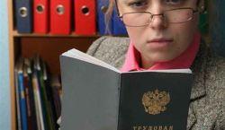 Правила ведения и хранения трудовых книжек — практические нюансы