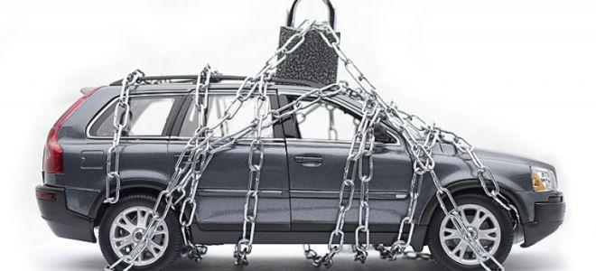 Наложен ли арест на автомобиль: способы проверки и порядок снятия