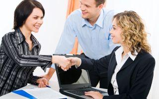 Как написать заявление о приёме на работу — основные требования