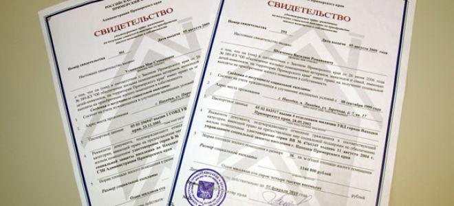 Жилищный сертификат — условия получения