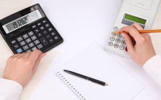 Депонированная заработная плата — причины и сроки возникновения