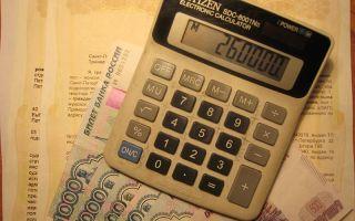 Налоговый вычет при покупке квартиры в ипотеку — способы получения