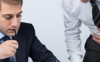 Форма приказа о назначении ответственных лиц