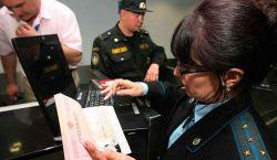 Как проверить запрет на выезд за границу — способы погашения задолженности