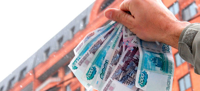 Возврат налога при покупке жилья