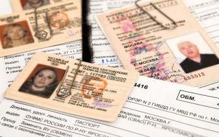 Замена водительского удостоверения: стоимость и способы оплаты