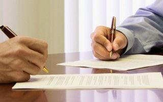 Как пишется заявление на отпуск — структура и требования