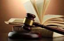 Судейский молот и книга