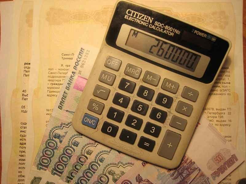 Налоговый вычет при покупке квартиры в ипотеку способы получения