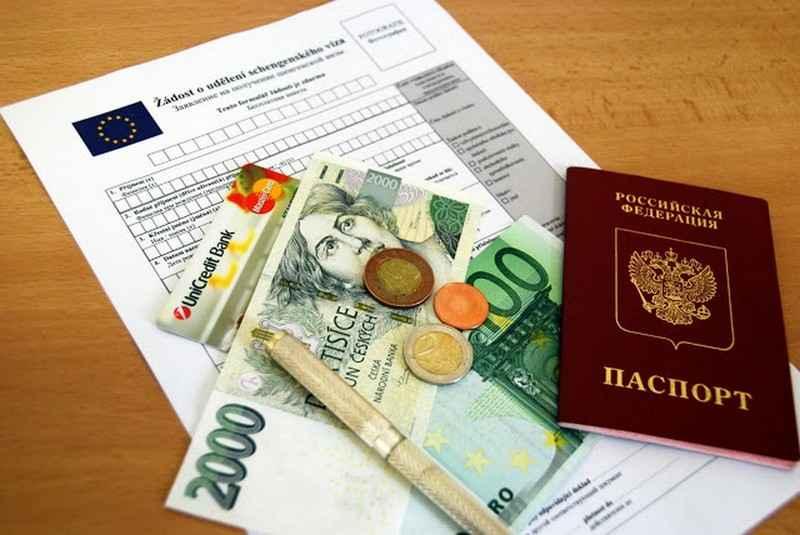 Документы и виза
