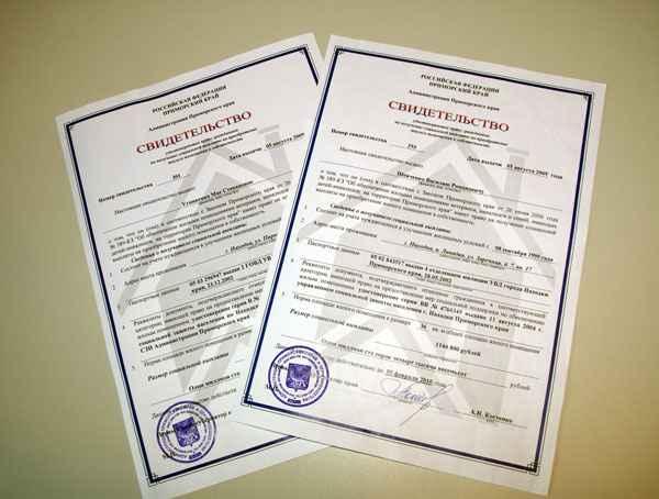 Жилищный сертификат условия получения