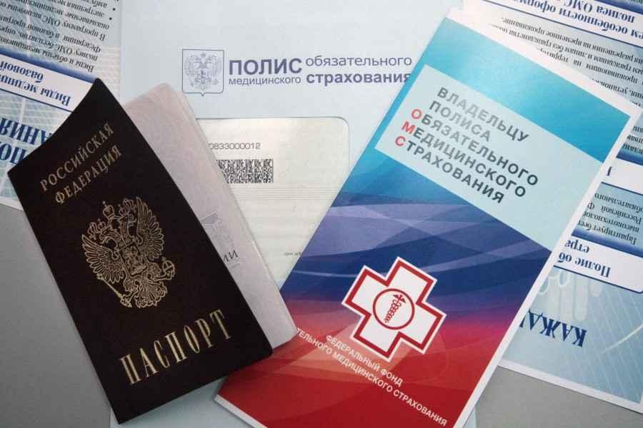 Полис ДМС для иностранных граждан преимущества и недостатки