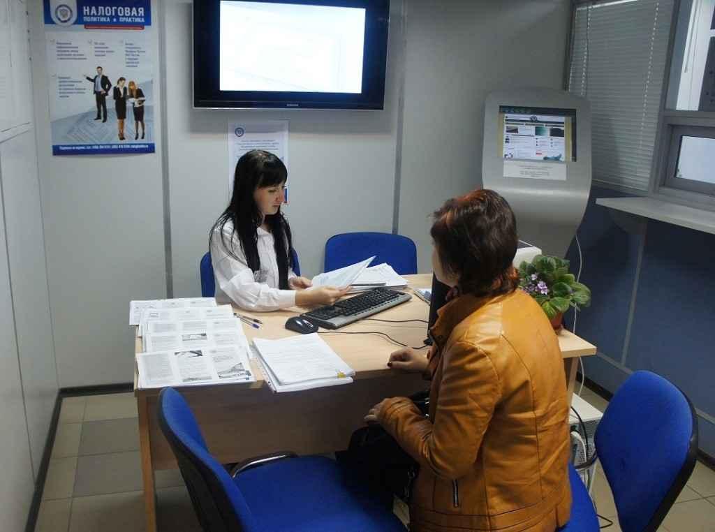 Инн по паспортным данным