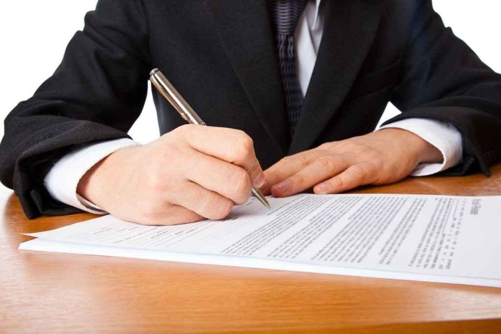 Uproshhennaja procedura bankrotstva
