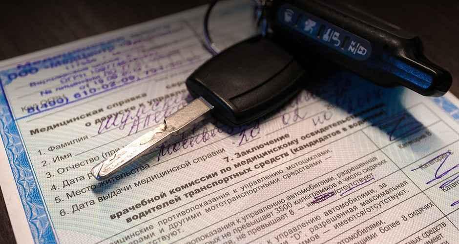 Какие нужны документы для замены водительского удостоверения порядок замены