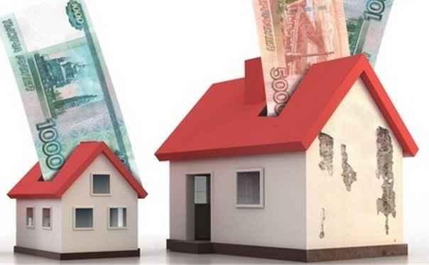 Капитальный ремонт многоквартирных домов платить или нет практические нюансы