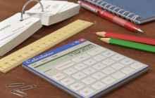 Калькулятор и принадлежности