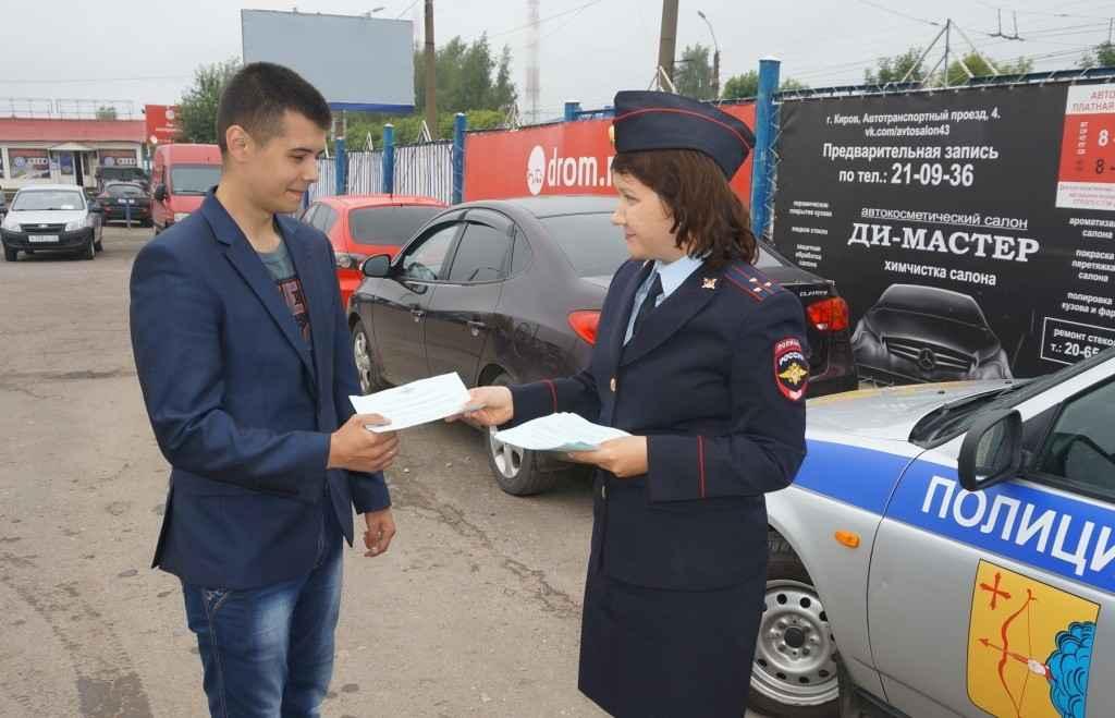 Женщина из полиции и мужчина