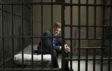 Мужчина в тюрьме