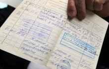 Исправление недействительной записи в трудовой книжке — процедура оформления