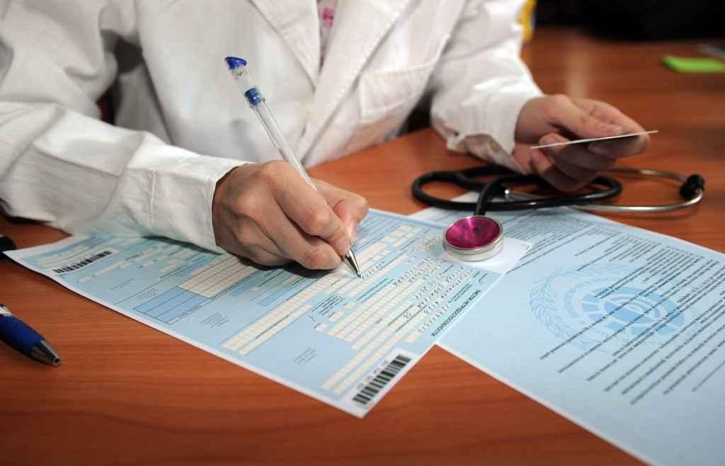 Как открыть больничный лист пошаговая инструкция