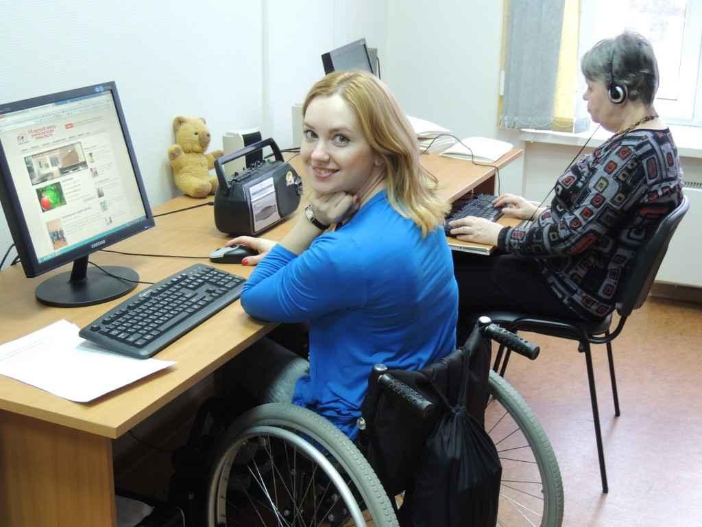Особенности трудоустройства инвалидов 2 группы основные моменты