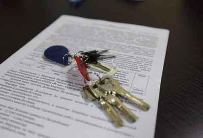 ключи от квартиры на договоре