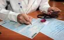 оформление медицинской справки для водителя