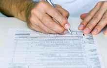 оформление заявления на возврат НДФЛ при покупке квартиры