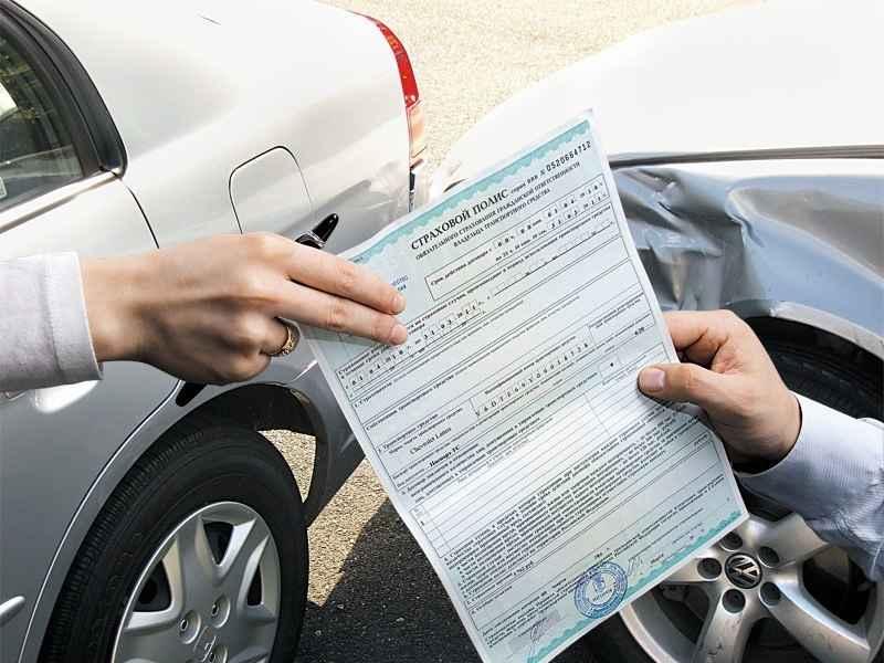 передача страховки другому водителю