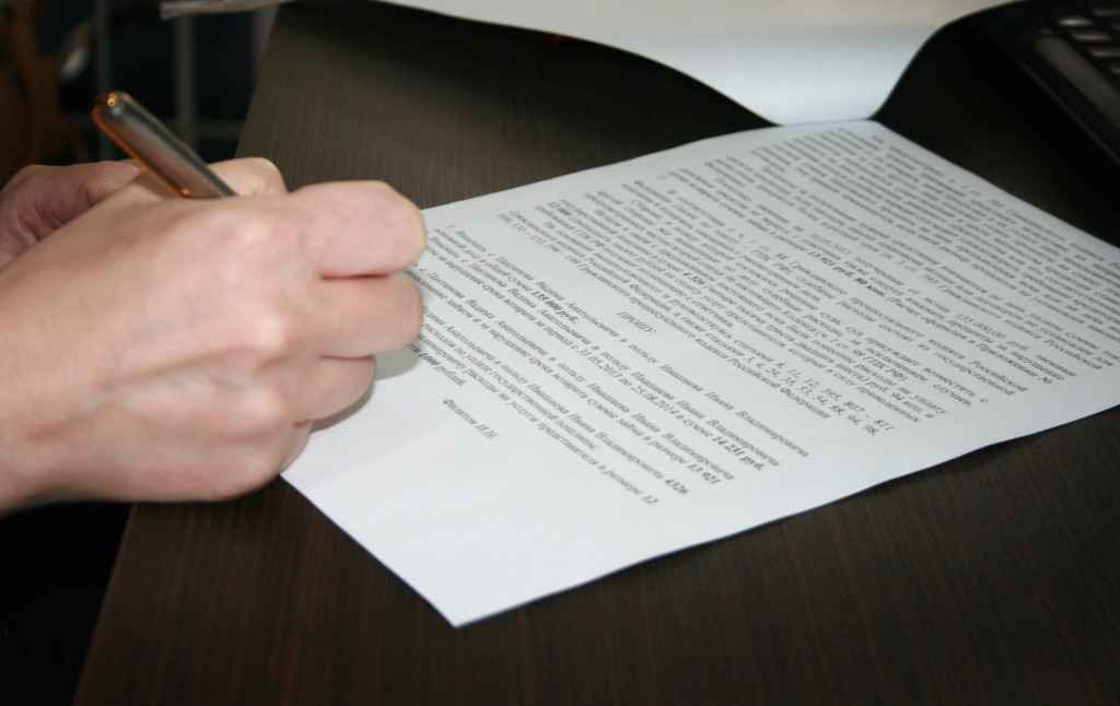 Трудовой договор ИП с продавцом, образец и содержание документа
