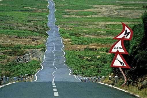 кривая дорога