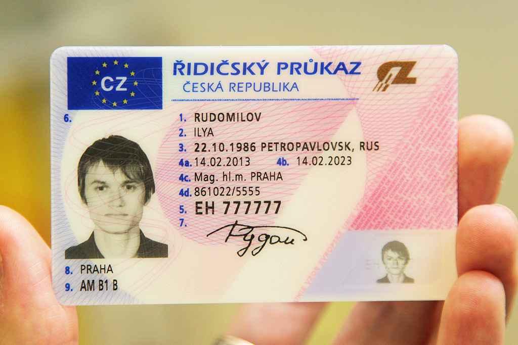 Госпошлина при замене водительского удостоверения 2019 балащихп
