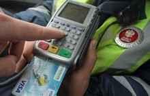 устройство для оплата штрафа ГИБДД с карты