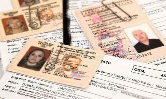 Замена водительского удостоверения, стоимость и способы оплаты